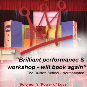 Power of Love feedback